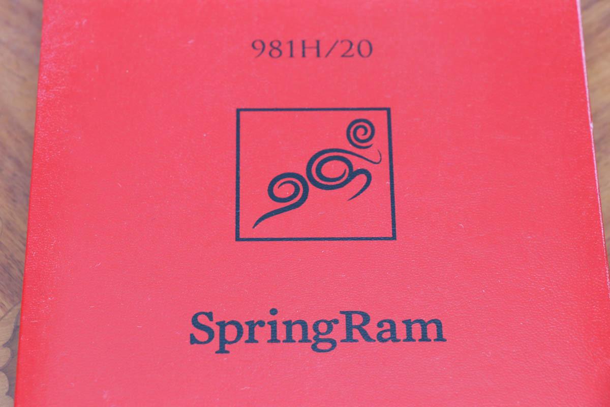 イギリスの名門「HARRISONS OF EDINBURGH SPRING RAM(ハリソンズオブエジンバラ スプリングラム」
